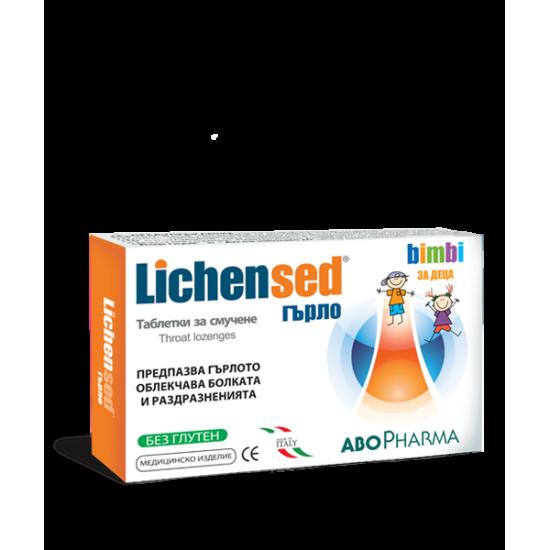 АБОФАРМА ЛИХЕНСЕД таблетки за смучене за деца  х10