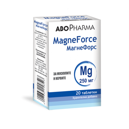 АБОФАРМА МАГНЕФОРС таблетки 250 мг  х20
