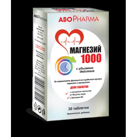 Магнезий 1000 + Витамин B6 х 30 таблетки