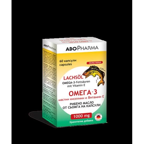Омега 3 масло от сьомга 1000 mg x 60 капсули