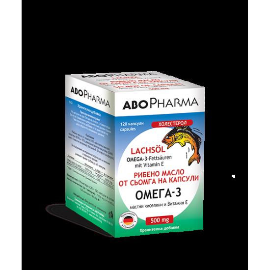 Омега 3 масло от сьомга 500 mg х 120 капсули