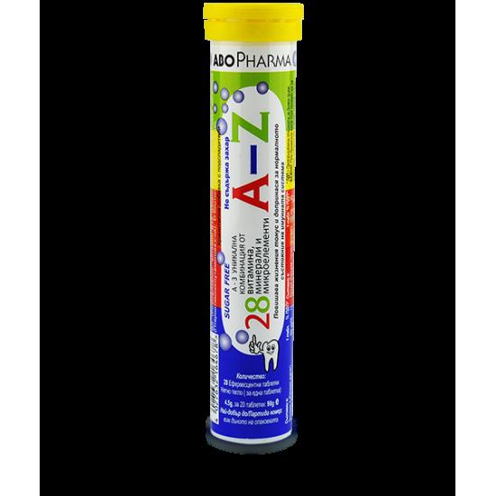 АБОФАРМА ВИТАМИНИ A - Z ефервесцентни таблетки  x20