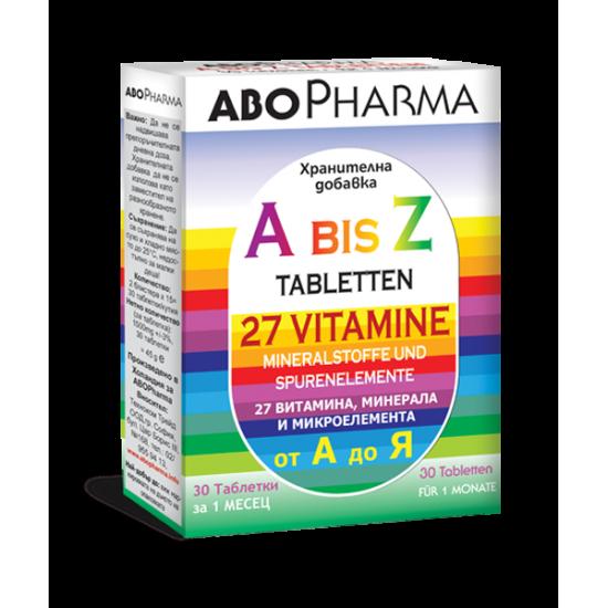 АБОФАРМА ВИТАМИНИ A - Z таблетки  х30