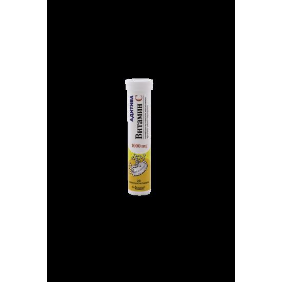 Адитива Витамин C лимон х 20 ефервесцентни таблетки