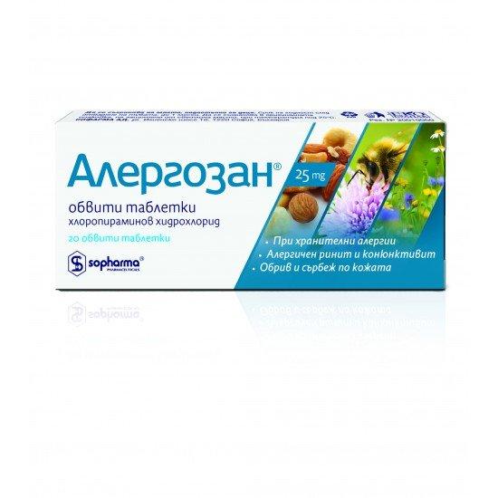 Алергозан 25 mg х 20 таблетки