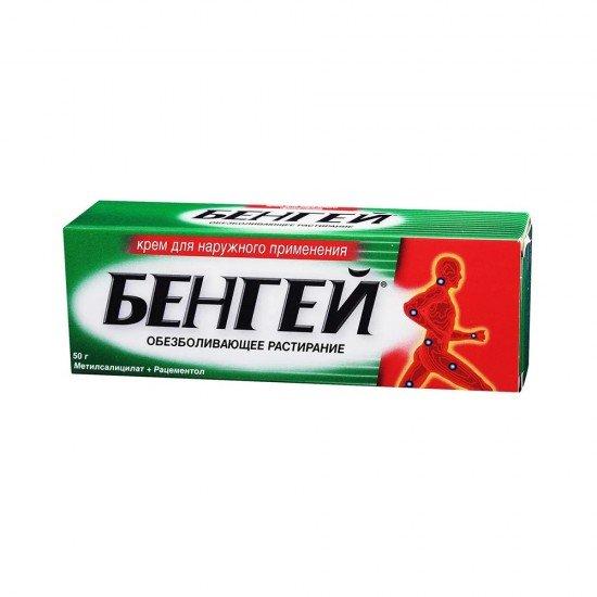 БЕН  ГЕЙ маз 50гр