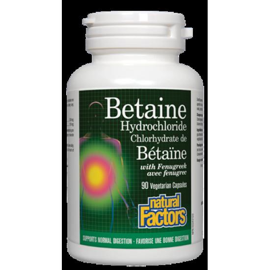 Бетаин хидрохлорид 500 mg х 90 капсули