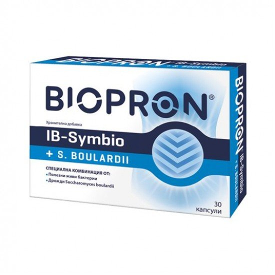 Биопрон ай би симбио + дрожди х 30 капсули