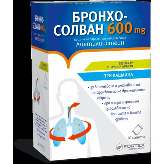 БРОНХОСОЛВАН саше 600 мг * 10 ФОРТЕКС