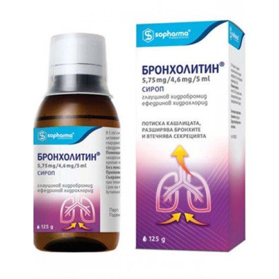 Бронхолитин сироп х 125 g