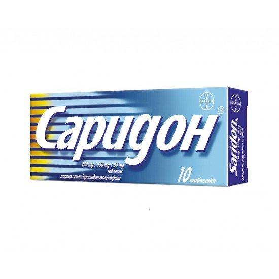 Саридон 250mg/150mg/50mg, 10 таблетки. Съдържа парацетамол, пропифеназон и кофеин.
