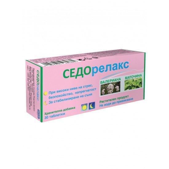 Седорелакс х 30 таблетки