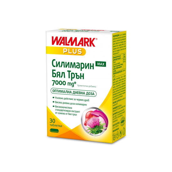 Силимарин макс бял трън 7000 mg х 30 таблетки
