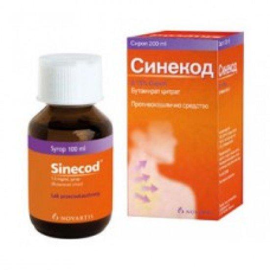 СИНЕКОД 7.5 мг./5 мл. сироп 200 мл.