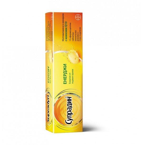 Супрадин Енерджи Мултивитамини и минерали с коензим Q10, 15 ефервесцентни таблетки