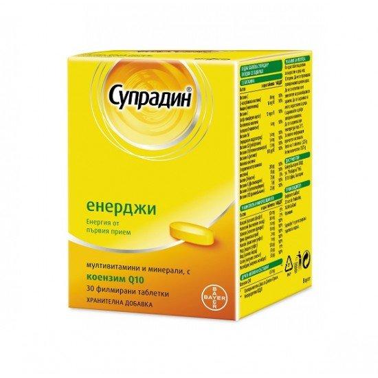 Супрадин Енерджи Мултивитамини и минерали с коензим Q10, 30 филмирани таблетки