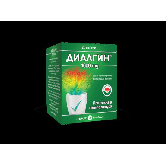 Диалгин 1000 mg х 20 сашета