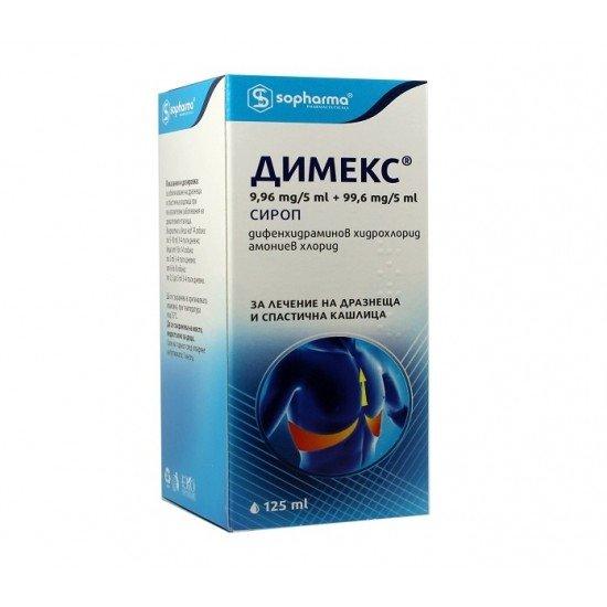 Димекс сироп х 125 ml