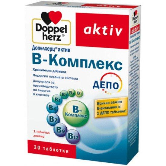 Допелхерц актив B-Комплекс ДЕПО х 30 таблетки