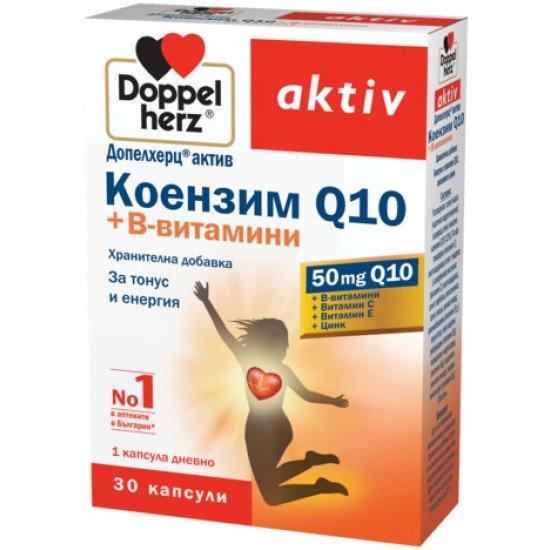 Допелхерц актив Коензим Q 10 + В витамини х 30 капсули