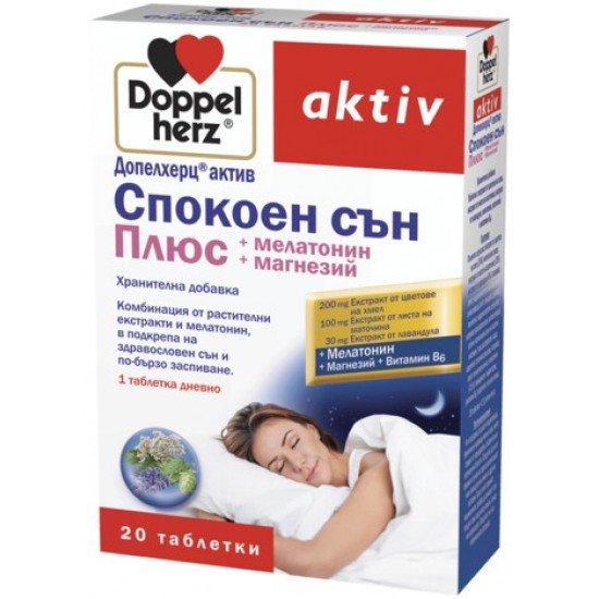 Допелхерц актив спокоен сън плюс табл * 20