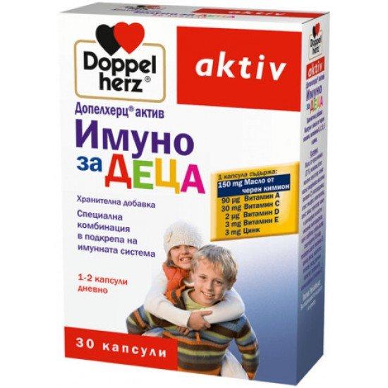 Допелхерц актив имуно за деца капсули *30