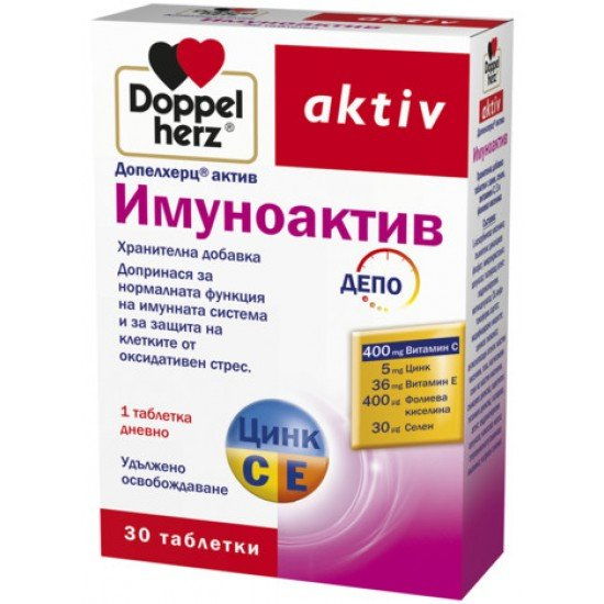 Допелхерц актив имуноактив табл. * 30