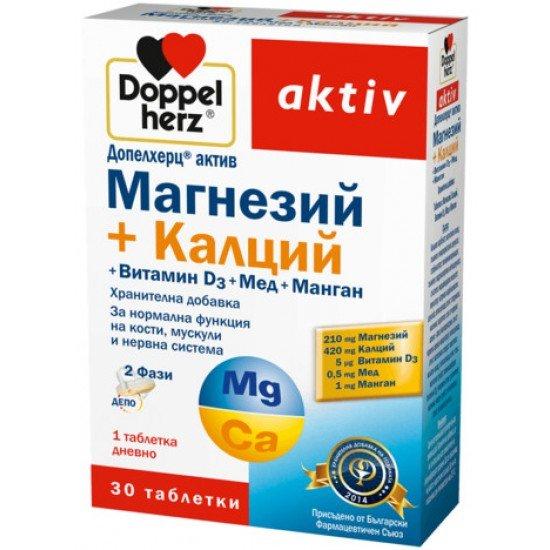 Допелхерц актив магнезий + калций + витамин Д3 + мед + манган табл. * 30