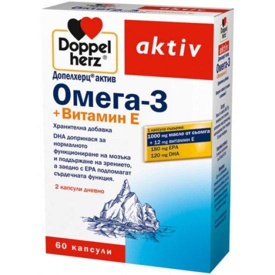 Допелхерц актив Омега-3 + Витамин Е х 60 капсули