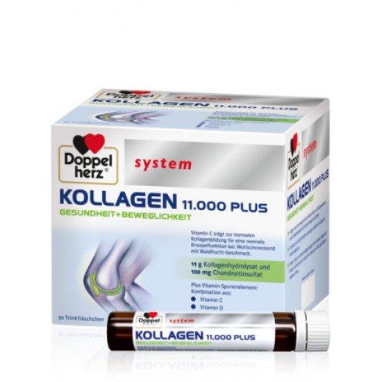 Допелхерц систем Колаген 11.000 х 30 флакона