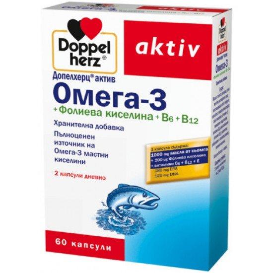 Допелхерц омега 3 + фолиева киселина + вит. В6 + вит. В12 капс. * 60