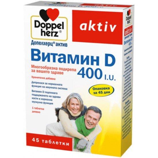 Допелхерц актив Витамин D 400 UI х 45 таблетки