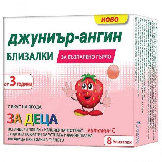 Джуниър ангин за деца с вкус ягода х 8 близалки