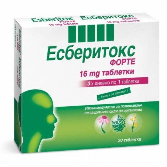 ЕСБЕРИТОКС ФОРТЕ таблетки 16мг х20