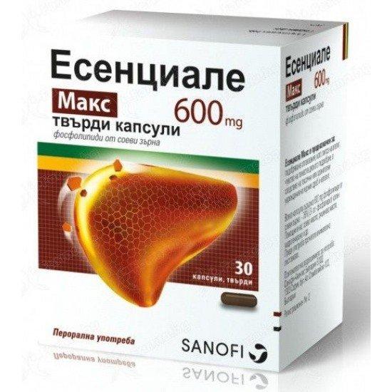 Есенциале макс 600 mg х 30 капсули