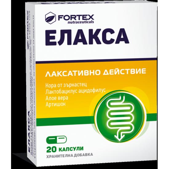 Елакса X 20 капс Фортекс