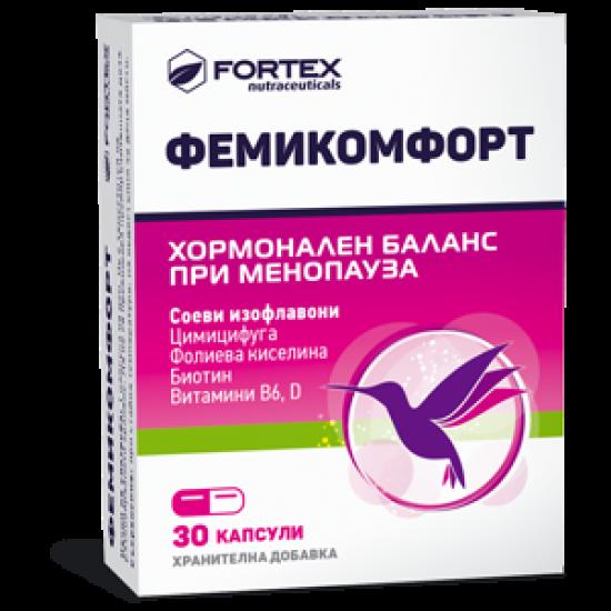 Фемикомфорт X 30 капс