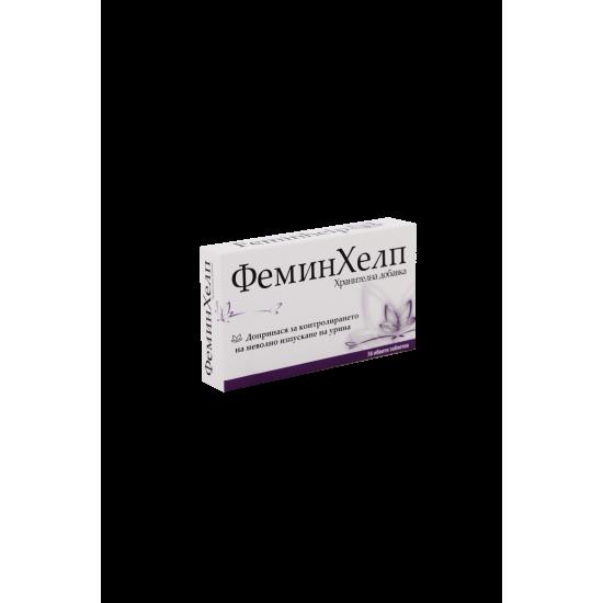 Феминхелп х 56 таблетки