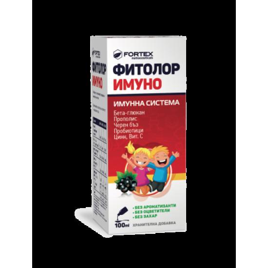 Фитолор имуно сироп х 100 ml