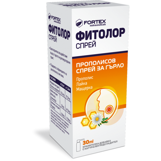 Фитолор прополисов спрей х 30 ml