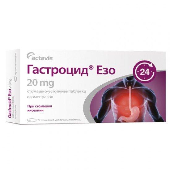 Гастроцид езо 20 mg х 14 таблетки