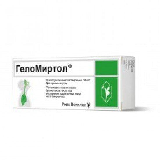 ГЕЛОМИРТОЛ капс. 120 мг. х 20