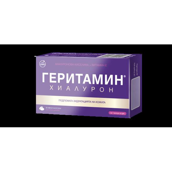 Геритамин хиалурон х 30 капсули