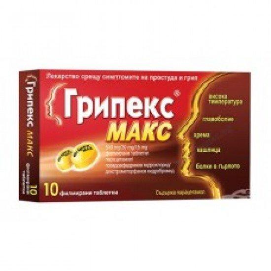 Грипекс Макс х 10 таблетки