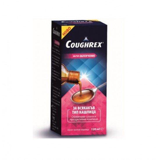 КАФРЕКС сироп против кашлица за възрастни 120мл