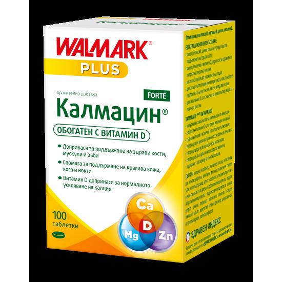 Калмацин форте х 100 таблетки