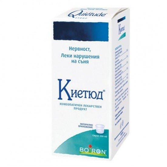 Киетюд сироп х 200 ml