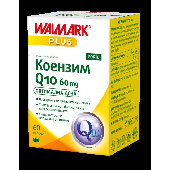 КОЕНЗИМ Q10 ФОРТЕ капс 60 мг * 60 ВАЛМАРК