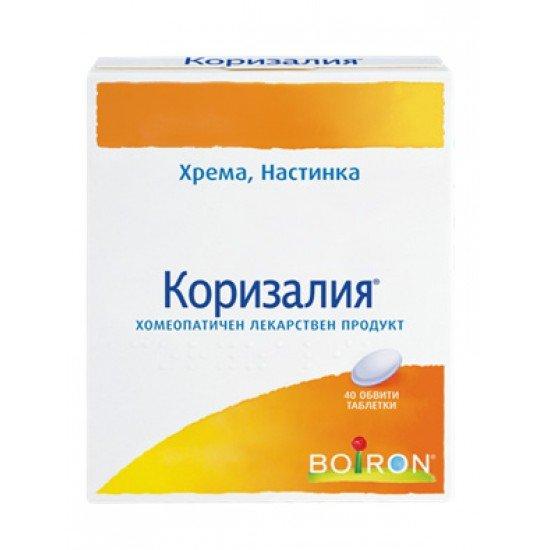 КОРИЗАЛИЯ обвити таблетки х40