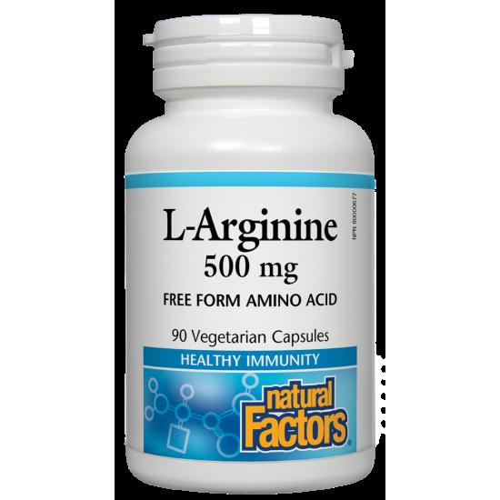 Л-Аргинин 500 mg х 90 капсули